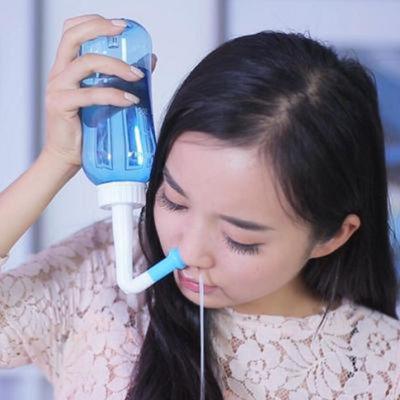 【一洗就通】健适宝瑜伽洗鼻器洗鼻盐成人鼻腔冲洗器儿童洗鼻壶