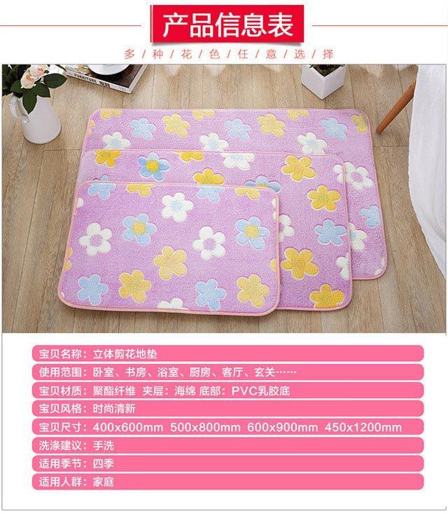 卧室地垫门垫厨房门厅吸水地毯卫生间浴室防滑脚垫飘窗垫定制定做